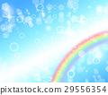 彩虹 生機勃勃 活力 29556354