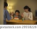 家庭 家族 家人 29558226