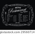 Restaurant menu blackboard vintage frame antique 29560714