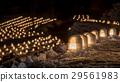 Yunishigawa Onsen Kamakura Festival ④ 29561983