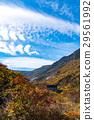 安達太良山 ③ 29561992