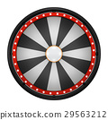 lucky spin sixteen black white 29563212
