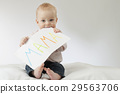 infant, boy, kid 29563706
