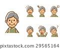外祖父 祖父 老人 29565164