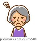 祖母 老女人 胸 29565508