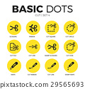 Cut flat icons vector set 29565693