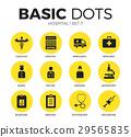 Hospital flat icons vector set 29565835