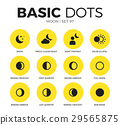 Moon flat icons vector set 29565875