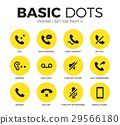 Phone flat icons vector set 29566180