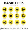 printer, icons, vector 29566189