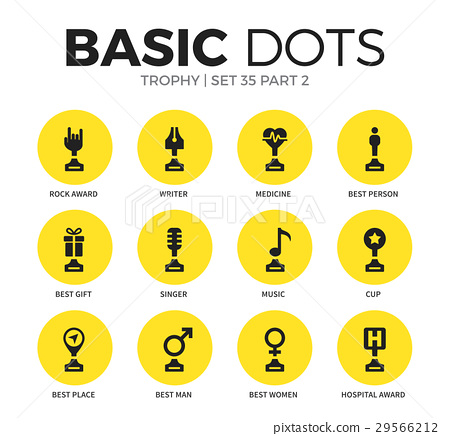 Trophy flat icons vector set 29566212