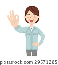 person, business, vector 29571285