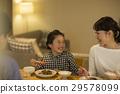家庭 家族 家人 29578099