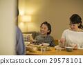 Family dinner 29578101