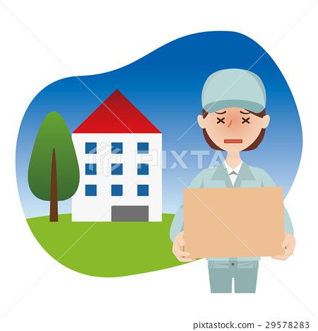 Worker delivery 29578283