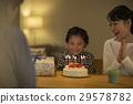 家庭 家族 家人 29578782