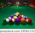 Billiard table in club 29581133