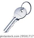 Metal key isolated on white background 29581717