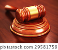 Wooden gavel 29581759