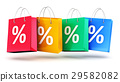 Group of color shopping bags with percent symbols 29582082