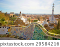 The magnificent park Guell in Barcelona, Spain 29584216