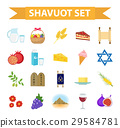 Shavuot icons set, flat style. Collection design 29584781