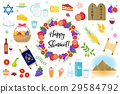 Shavuot icons set, flat style. Collection design 29584792