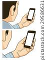 小冊子,目錄,觀看智能手機的人的裁減例證可以為傳單使用 29586631
