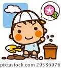小學生 男人 男生 29586976