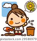 孩子们种子女孩 29586979