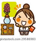 ผักตบชวาเด็กหญิง 29586983