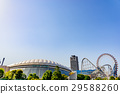 tokyo dome city, clear sky, blank expression 29588260