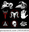 Hand Drawn Esoteric Symbols And Occult Attributes 29593858