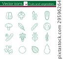 图标 蔬菜 矢量 29596264
