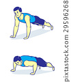 Man push up in two step. 29596268
