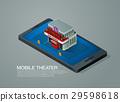 영화, 영화관, 극장 29598618