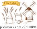 wheat set bakery 29600894