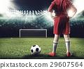 Football player 29607564