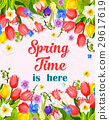 Vector Spring time flowers greeting card 29617619