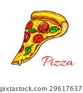 pizza, vector, fast 29617637