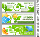 energy vector banner 29617676