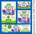 flower,spring,sale 29617703