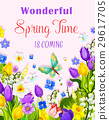 Vector flowers design of spring time greeting card 29617705