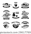 Vector seafood sushi japanese restaurant icons 29617769