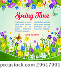 Spring time holiday wish or greeting vector poster 29617901