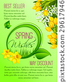 Spring wishes vector poster for springtime sale 29617946