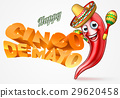 Cinco De Mayo Mexican Chilli Pepper Design 29620458