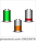 電池 向量 向量圖 29620676