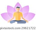 lotus, pose, meditate 29621722