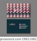 Business Card Template. 29621982